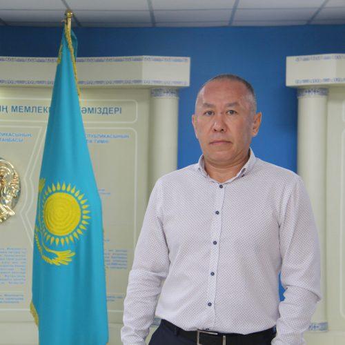 Кайрат Кунжан